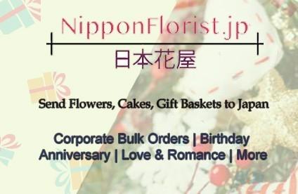 Send Flowers to Japan